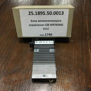 Блок автоматическуого управления 12В AIRTRONIC D1LC